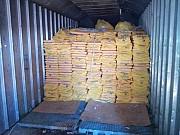 Перевозка замороженного мяса и рыбы через порты Поти и Батуми Грузия. Волгоград