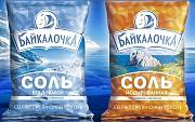 Соль на любой вкус доставка из г.Казань