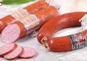 Предлагаем: Колбасы копчёные доставка из г.Курган