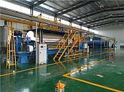 Оборудование мясокостной муки рыбной муки и растительного масла. Линия рафинации и экстракции доставка из г.Пекин