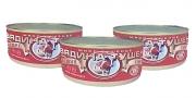 Предлагаем: Говядина тушеная высший сорт Пятигорск