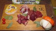 Предлагаем: Мясо индейки доставка из г.Ульяновск