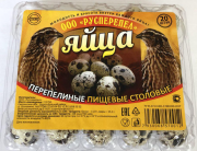 Предлагаем: Яйцо перепелиное доставка из г.Дорогобуж