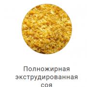 Предлагаем: Кормовые добавки доставка из г.Томск