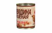 "Предлагаем: Говядина тушеная ""кусковая"" (вотчина) Рузком 338 гр Краснодар"