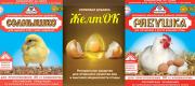 Предлагаем: Комбикорма доставка из г.Брянск