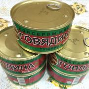 Предлагаем: Говядина тушеная (консерв.) Москва
