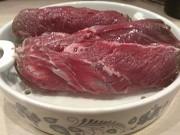 Бескостное мясо оленины доставка из г.Санкт-Петербург
