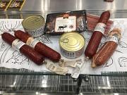 Натуральные продукты севера доставка из г.Санкт-Петербург
