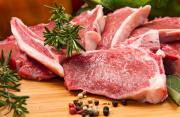 Предлагаем: Мясо Баранину доставка из г.Шипуново