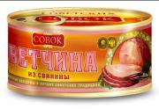 """Предлагаем: Ветчину 325/36 """"совок"""" ключ Пермь"""