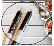 Колбаса сырокопченая доставка из г.Санкт-Петербург