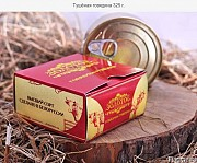 Продам: тушёная говядина 325 г. в Москве 78 руб Зеленоград