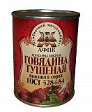Говядина тушеная Высший сорт 338г Беларусь Минск