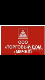 Куриная разделка (цех обвалки) Волжск