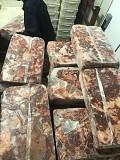 Предлагаем мясо - говядину блочную 2 сорт доставка из г.Москва