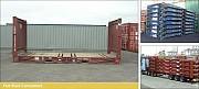 """Предлагаем контейнеры плоский стеллаж, """"flat Rack"""" на 20 футов, б/у Нижний Новгород"""