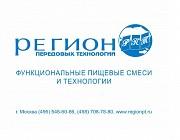 Комплексные пищевые добавки доставка из г.Москва
