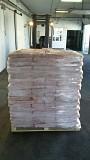 Продаю Кожа куриная с грудки , ЗОЛОТОЕ ЗЕРНЫШКО от 1 тонны, от 2 тонн, от 5 тонн, от 10 тонн, от 20 тонн в Малаховке  доставка из г.Малаховка