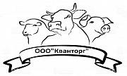 Куплю: Говяжьи Свиные Бараньи субпродукты доставка из г.Воронеж