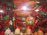 """Мясные изделия """"Халяль"""", колбасы, мясная и мясорастительная консервация, деликатесы, полуфабрикаты доставка из г.Пенза"""