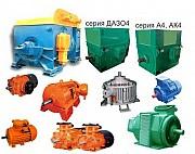 Электродвигатели 6кВ (высоковольтные, взрывозащищённые) 4АЗВ доставка из г.Решетниково