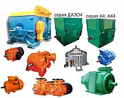 Электродвигатель ВАО2-450М2 Решетниково