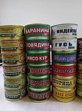 """Консервы """"Халяль"""" Мясные и мясорастительные Delivery from Новосибирск"""