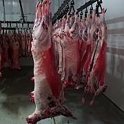 Мясо баранина Екатеринбург