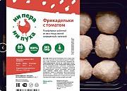 Фрикадельки с томатом доставка из г.Москва