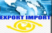 Поставки товаров и сырья из Испании Москва