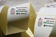 Термоэтикетка с тиснением фольгой логотипа или названия продукта доставка из г.Минск