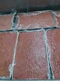 Мукоза (шлям) свиной замороженый доставка из г.Владимир