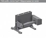 Оборудование для убоя и мясопереработки Niro-Tech – Revic Москва