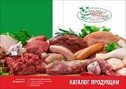 Колбасная продукция оптом от производителя (от 120 руб до 400 руб) доставка из г.Саратов