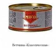 Ветчина классическая доставка из г.Санкт-Петербург