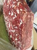 Реализуем блочное мясо в небольшом количесве доставка из г.Чита