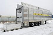 Скотовоз Berdex EcoLine доставка из г.Великий Новгород