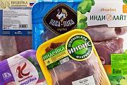 Продаю Разделка индейки  ГОСТ, б/к,  охл, в Москве  доставка из г.Москва