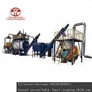 Оборудование для переработки биологических отходов, боенских, рыбных отходов, крови доставка из г.Москва