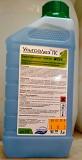 Ультрадез ПС-Спиртосодержащее антимикробное средство для санитарной обработки различных поверхностей доставка из г.Воронеж