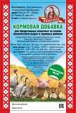 Кормовая добавка для продуктивных животных и птицы доставка из г.Ижевск