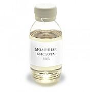 Молочная кислота доставка из г.Новосибирск