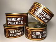 Продаю Тушенка