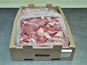 Продаю Тримминг свиной Мясной Двор г. Брянск, б/к, зам, категория - I (беконная) в Иркутске  Иркутск