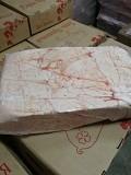 Продаю Жир говяжий -сырец , в Ярцево  доставка из г.Ярцево