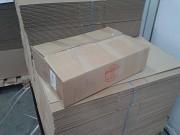 Продажа: Туши Бараньи (Ягнятины)  Мясные , н/к,  зам, в Барнауле  доставка из г.Барнаул