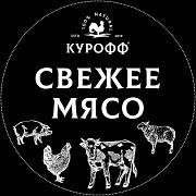 Продаю Мясо в ассортименте  ГОСТ, н/к,  Охл/Зам, в Ярославле  Ярославль