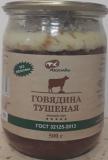 Продаю Консервы РФ, от 20 кг, в Санкт-Петербурге  Санкт-Петербург