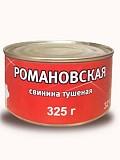 Продаю Тушенка из свинины Романовская, от 20 кг, в Москве  доставка из г.Москва